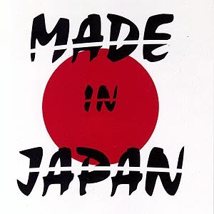 made in japan 1